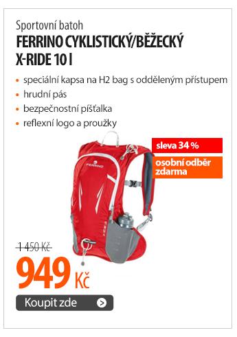 Sportovní batoh Ferrino cyklistický/běžecký X-RIDE 10L