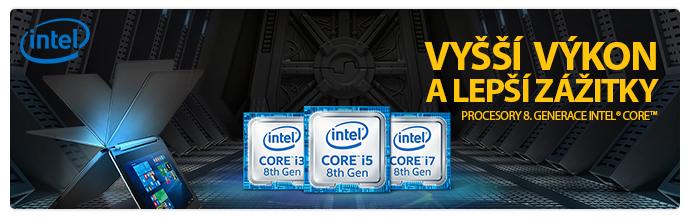 Vyšší výkon, lepší zážitky! Nové procesory Intel přicházejí!