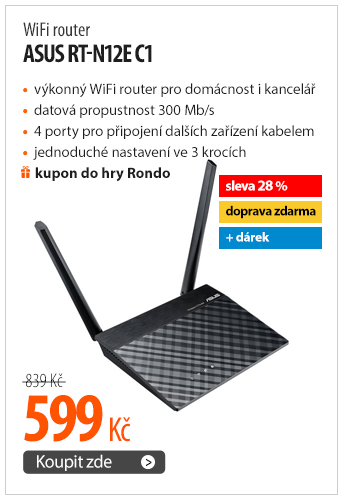WiFi router Asus RT-N12E C1